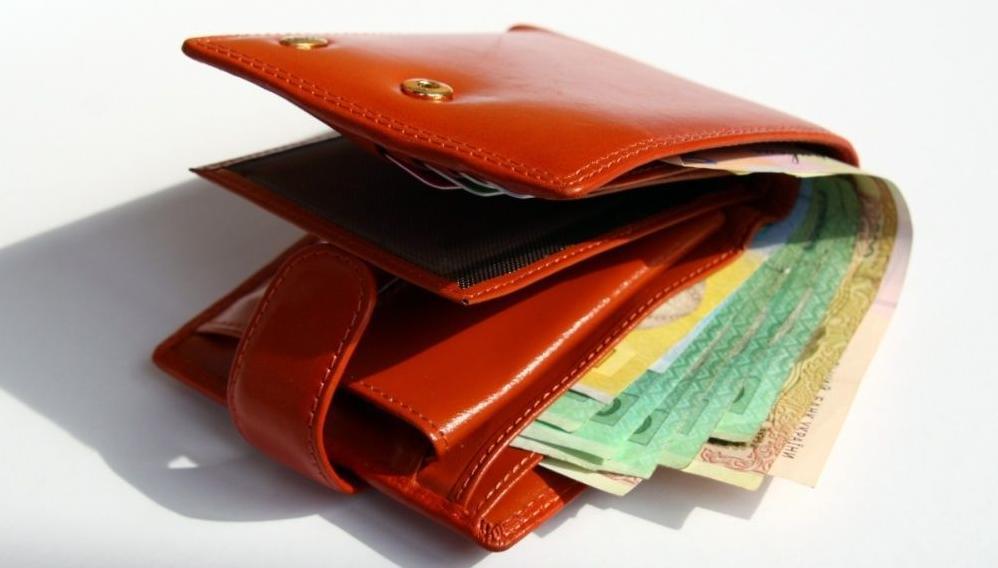 Можно ли принимать в подарок кошелек